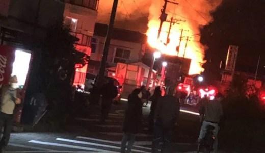 福島県いわき市内郷宮町金坂で火事 速報動画・画像2020年1月12日