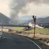 広島県福山市横尾町1丁目 火事 2020年1月22日