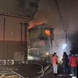 神奈川県横浜市港南区日野9丁目 火事 2020年1月16日