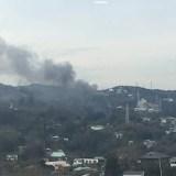 神奈川県横須賀市汐入町5丁目 火事 2020年1月17日