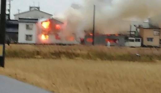 新潟県三条市西中付近で火事 原因は?速報動画・画像2020年1月24日
