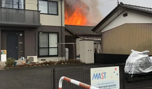 長野県長野市丹波島2丁目で火事 原因は?速報動画・画像2020年1月29日