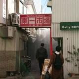 宮城県仙台市青葉区一番町 東一市場 火事 2020年2月4日