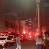大阪府大阪市中央区北浜 火事 2020年6月21日