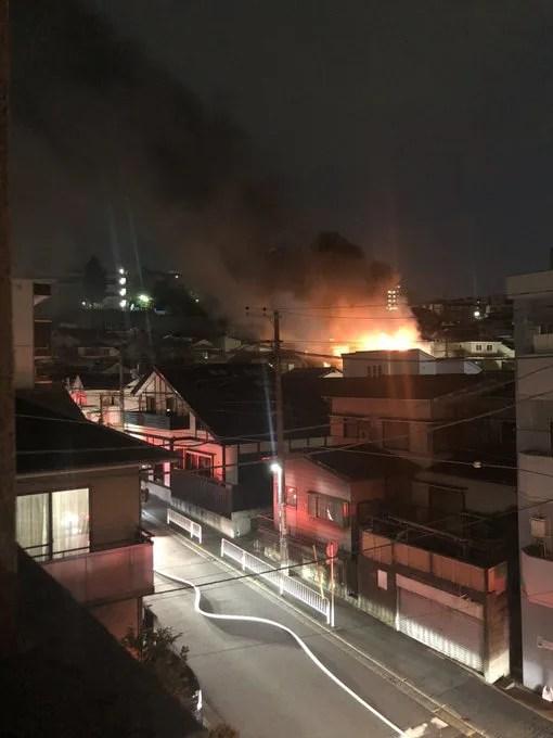 区 緑 火事 市 横浜