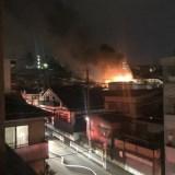 神奈川県 横浜市西区浅間町3丁目 火事