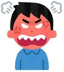 動画 鬼越トマホークに先輩芸人 COWCOW 多田がキレて激怒の番組 ざっくりハイタッチ