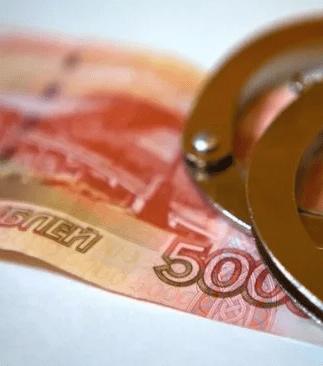 В Пятигорске возбуждено уголовное дело по факту покушения на мошенничество