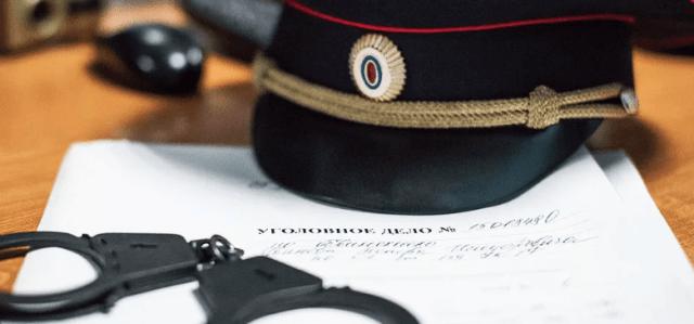 Ставропольские полицейские возбудили три уголовных дела в отношении подозреваемой в мошенничестве