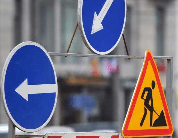 Внимание! На некоторых участках улично-дорожной сети Пятигорска временно ограничат движение