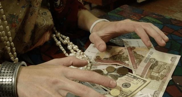 Жительница Невинномысска отдала мошеннице ювелирные изделия и деньги