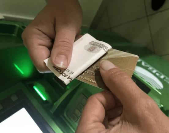 В краевой столице выясняют обстоятельства кражи с банковской карты