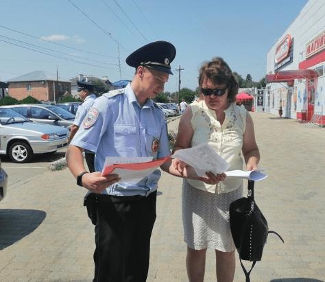На Ставрополье проходит череда акций по профилактике мошенничества