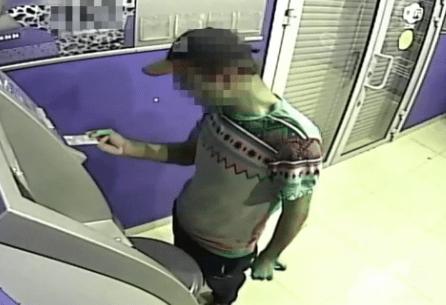 Минераловодскими полицейскими  установлен подозреваемый в краже денег с банковской карты