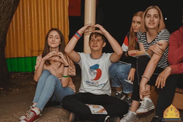 Кисловодск награжден за большой вклад в развитие Российского движения школьников