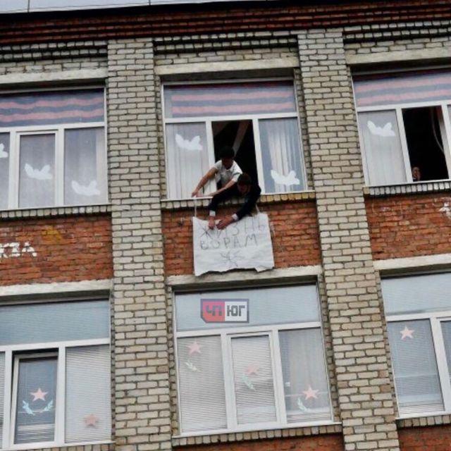 Баннер с надписью «Жизнь – ворам» растянули на здании школы на Кубани