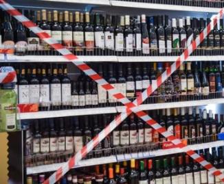 В Карелии ограничили продажу алкоголя. Теперь его можно покупать только с 10 до 14