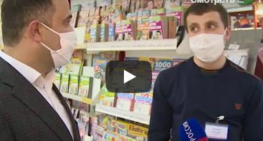 В Кабардино-Балкарии начали бесплатно раздавать маски