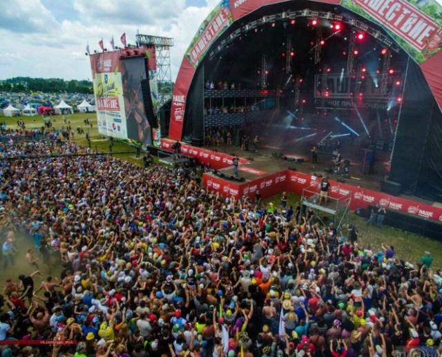 Фестиваль «Нашествие» перенесён на 2021 год
