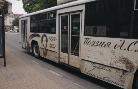 Пушкинский троллейбус колесит по улицам Ставрополя