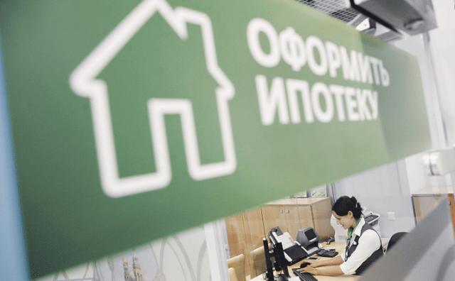 Ставропольский край вошел в топ регионов по количеству просроченных ссуд за ипотеку