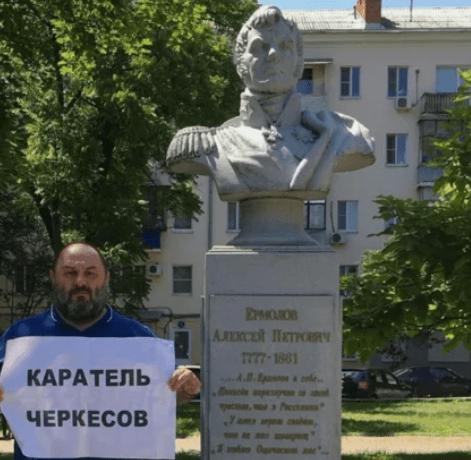 Памятник генералу Ермолову требуют снести активисты в Сочи