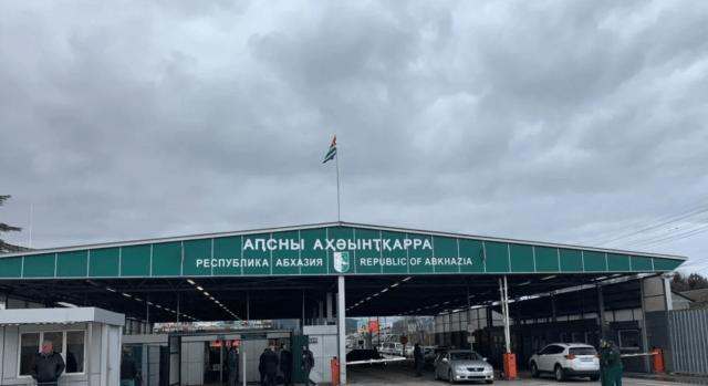 С середины июля туристы смогут отдохнуть на курортах Абхазии