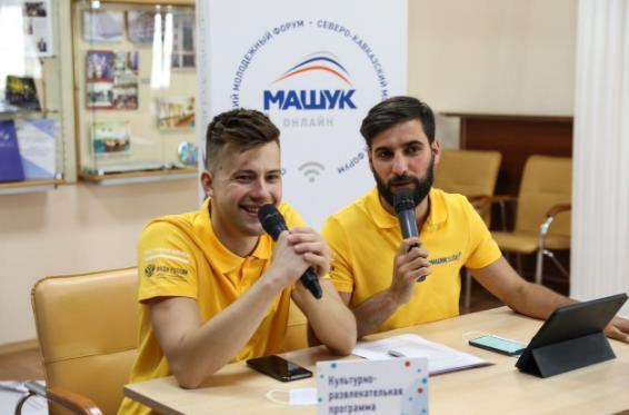 24 кисловодчанина принимают участие в форуме Машук