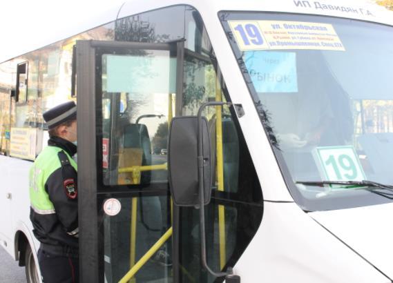 В Кисловодский автобус – только в защитной маске!