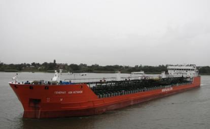 Взрыв произошёл на танкере в Азовском море