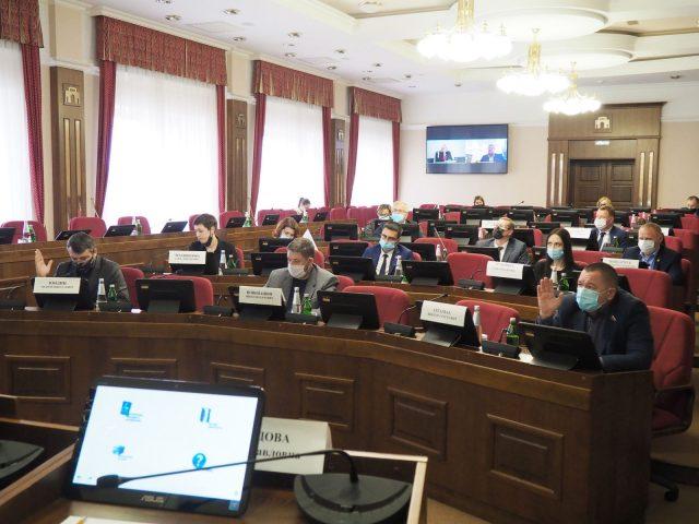 Продолжение программы социальных контрактов поддерживают депутаты краевой Думы