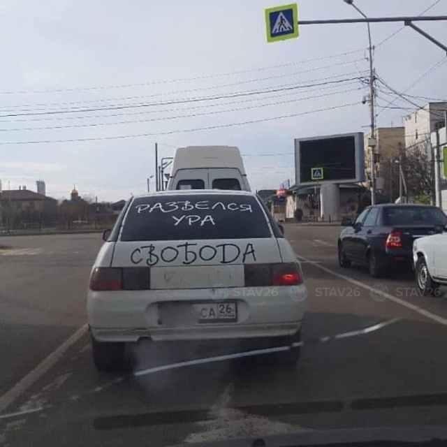 Необычным образом сообщил о своем разводе мужчина на Ставрополье
