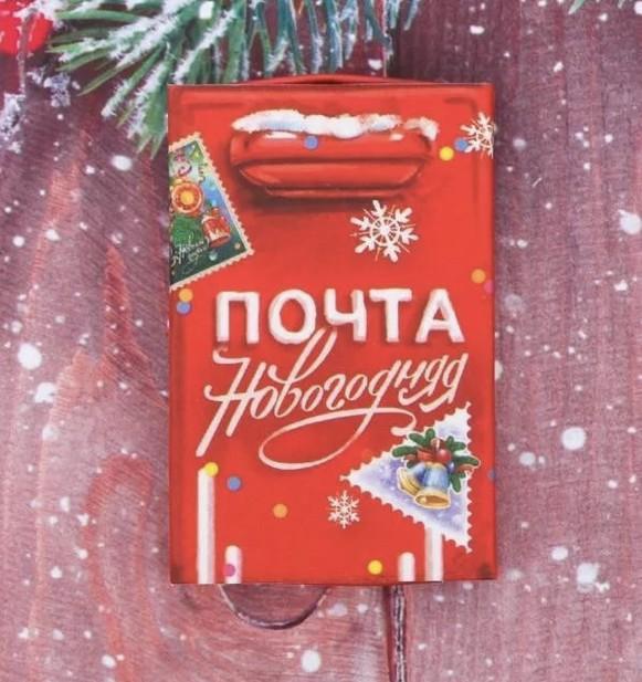 Новогодняя почта заработала в Железноводске