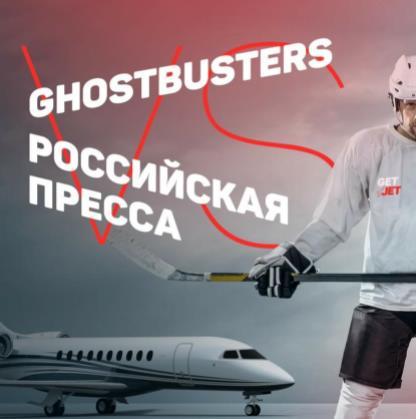 25 февраля пройдет хоккейный «Матч Звезд» на Красной Площади