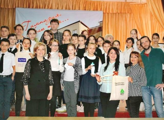 Экоурок для школьников Кисловодска провел регоператор