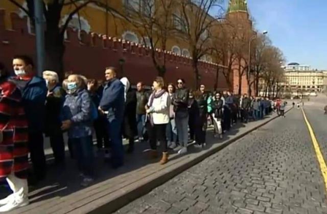 В Москве открылся Мавзолей