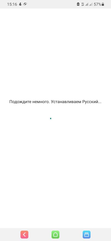 В России снова перестал работать Инстаграм