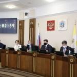 Главные решения апрельского заседания Думы Ставропольского края