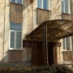 Главу Росимущества Ставропольского края заключили под домашний арест