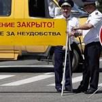 Из-за репетиции Парада Победы ограничат движение в центре Пятигорска