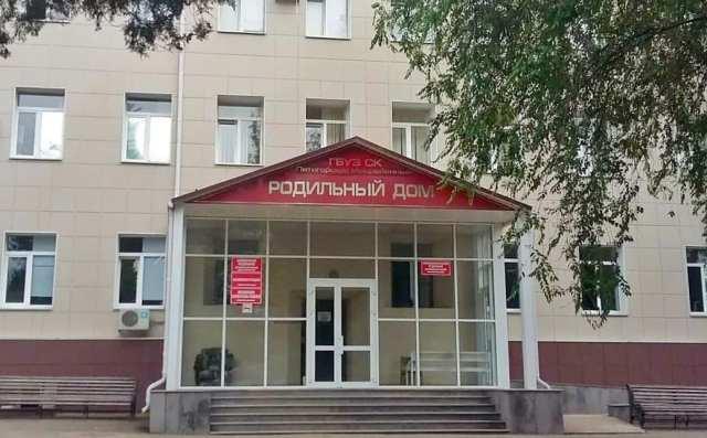 Пятигорский родильный дом снова станет ковид-госпиталем