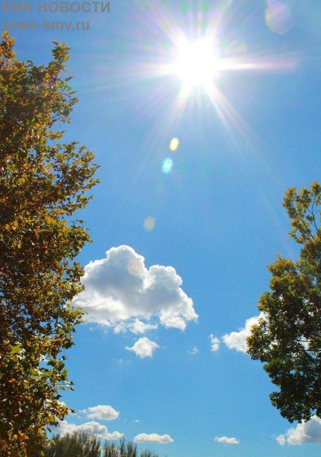 Погода на выходных порадует ставропольчан
