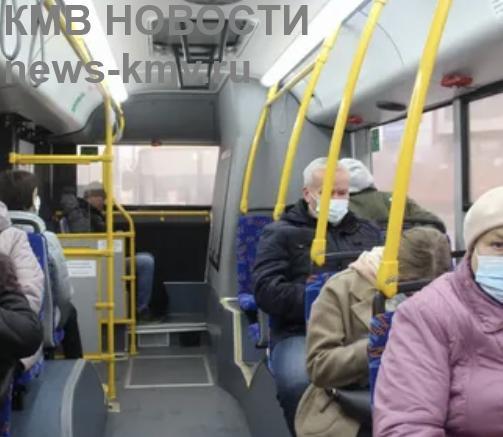 В Ставрополе повысились цены на проезд вобщественном транспорте