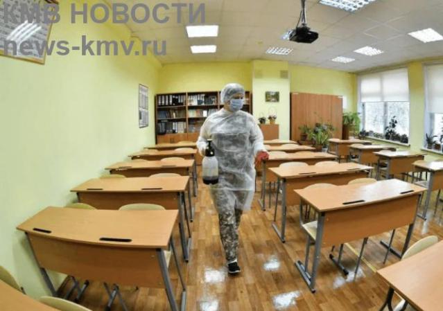 275 классов в школах Ставрополья ушли на карантин из-за ковида