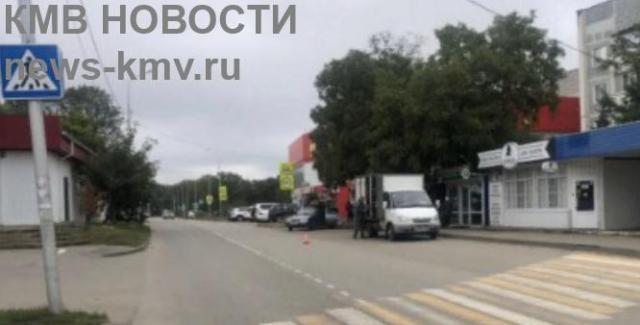 Пятигорский школьник попал под колёса иномарки