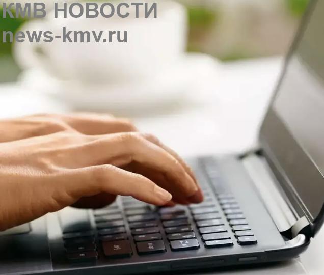 Чужойноутбуксдал в комиссионку житель Михайловска