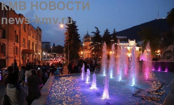 В Пятигорске открыли отремонтированный Поющий фонтан