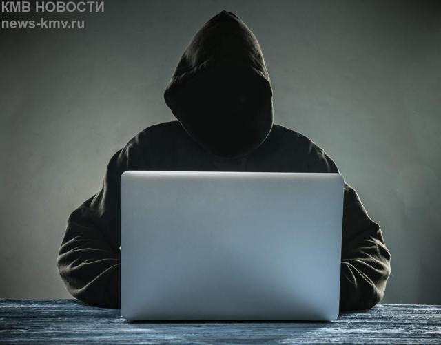 Пятигорчанин ответит за кибер-слежку за бывшей возлюбленной