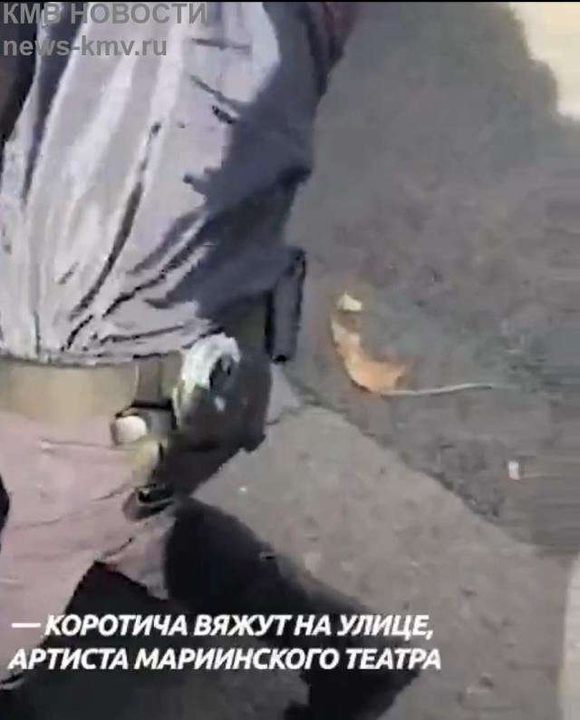 Солист Мариинского театра Виктор Коротич прокомментировал своё задержание на улице