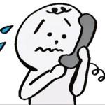 インフルエンザで欠勤の時会社に連絡は毎日すべき?メールでもOK?